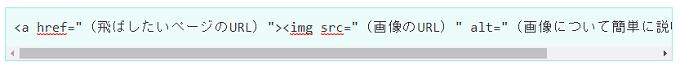 ソースコードを貼ったらこうなる
